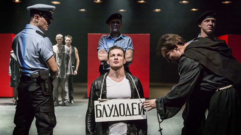 Measure for Measure at The Emerson Cutler Majestic Theatre