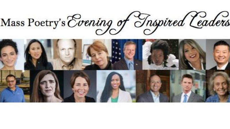 An Evening of Inspired Leaders