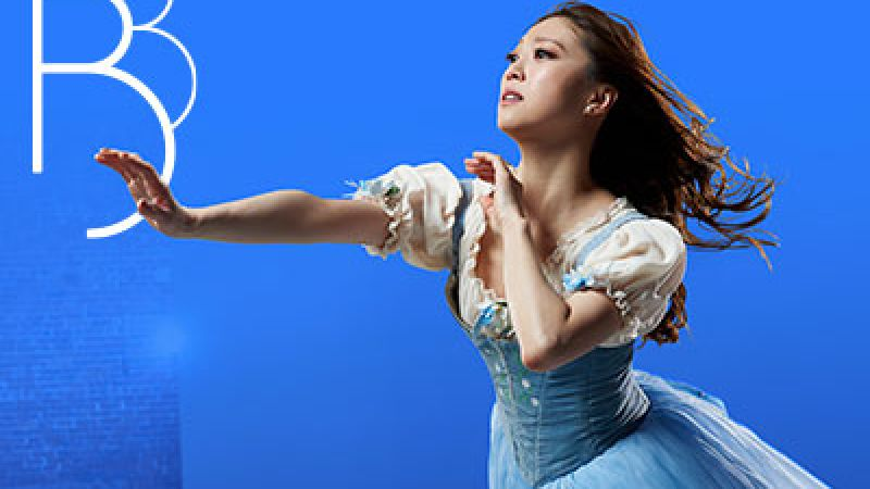 Boston Ballet Presents Giselle